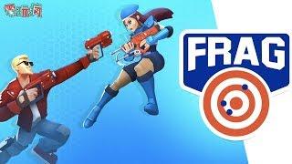《FRAG Pro Shooter》手機遊戲介紹