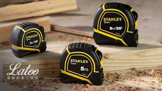【 產品形象影片 】史丹利 STANLEY - 手工具 - TYLON