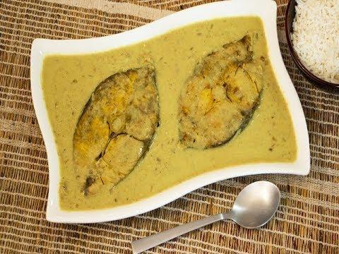 Fish Caldine/ Goan Cuisine/ Popular Recipes