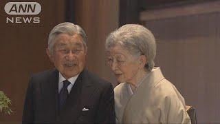 皇后さまは20日に83歳の誕生日を迎えられました。 皇后さまは誕生日にあ...