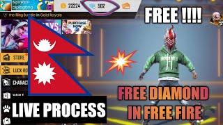 Free Diamonds In Free Fire In Nepal Free Fire Diamond In Nepal Free Fire Nepal Youtube