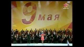 """Катюша"", Марина Девятова и группа ""KVATRO""."