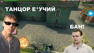 ЖЕКА МИКС БОМБИТ #1 | Tanki Online