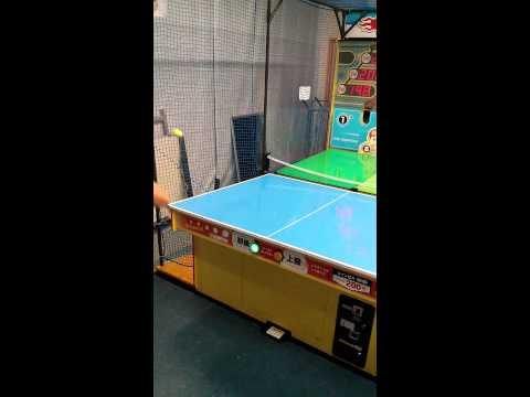 Ping-Pong Arcade