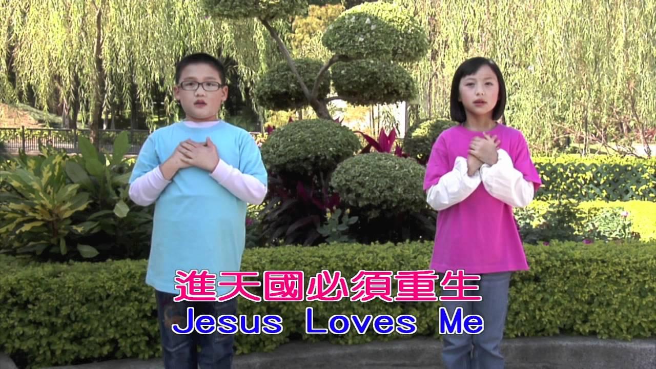 詩歌帶動唱13之飛躍彩虹橋 宣傳片 - YouTube