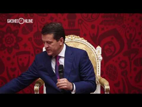 Такси трансфер аэропорт Казань цена и онлайн заказ