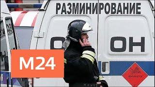 Смотреть видео Какой ущерб нанесли телефонные террористы на столичные ТЦ - Москва 24 онлайн