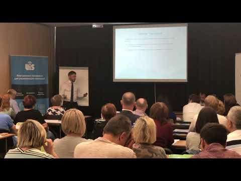 UIS на семинаре Бурмистр.ру: Виртуальная АТС для ЖКХ