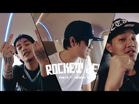 VEMLYIE - ROCKET JET ft. 19HUNNID & 1MILL (Official MV) Prod. Mayojames