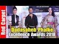 """""""Dadasaheb Phalke Excellence Awards 2018""""   Shahid Kapoor   Shilpa Shetty"""