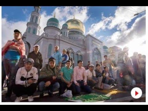 Ramadan in London, UK, USA