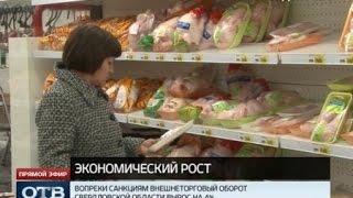 Вопреки санкциям: внешнеторговый оборот Свердловской области вырос на 4%