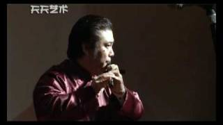 Dizi - Pastoral Flute 牧笛