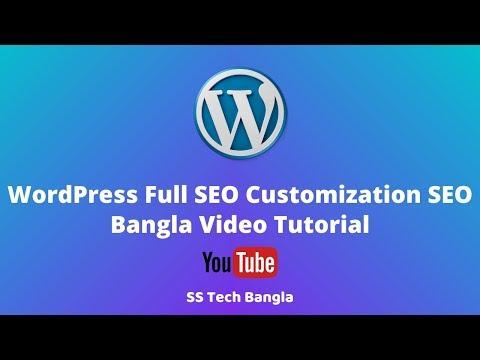WordPress Full SEO Customization | SEO Bangla Video Tutorial | SS Tech Bangla thumbnail