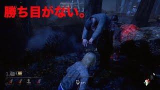 【ブライアン】トラブル続きで勝たせてもらえないホラーゲーム実況Part7【Dead by Daylight】
