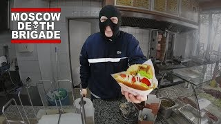 Moscow Death Brigade -