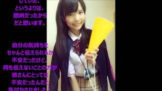 HKT48チームKⅣ渕上舞(Fuchigami Mai)ちゃんの応援動画③。 舞ちゃんの選...