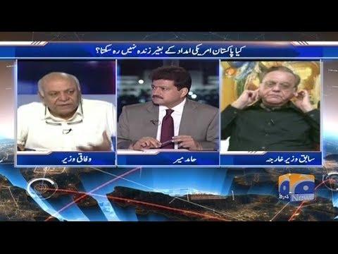 Capital Talk - 28 August 2017 - Geo News