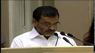 Union Minister Shri Upendra Kushwaha