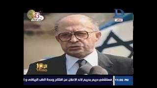العاشرة مساء | إسرائيل تغير اسم معبر طابا إلى مناحم بيجن.. ومصريون يطالبون تسميته بأحد الشهداء