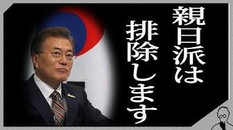 韓国 最新 ニュース 中央日報 - 韓国の最新ニュースを日本語でサービスします
