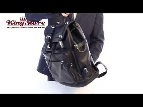 Мужской кожаный рюкзак Carlo Gattini Antico 3004-05 black king-store.ru