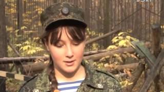 Начальная военная подготовка в лесной глуши. Необычный урок прошел для школьников района.