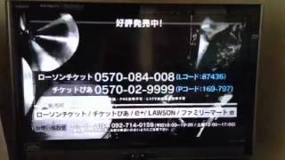 SID TOUR 2012 『M&W』 キョードー西日本 CM.