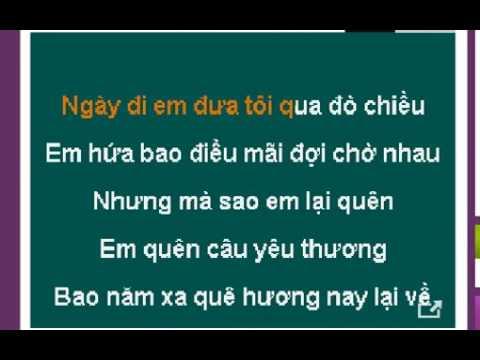 GOI DO karaoke