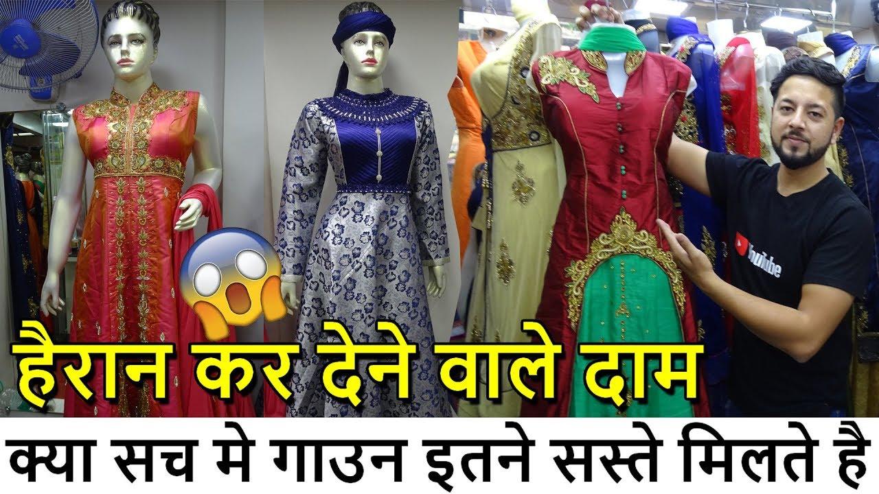 Wholesale Market Of Ladies Gown   Fancy Ethnic Gown सबसे ...
