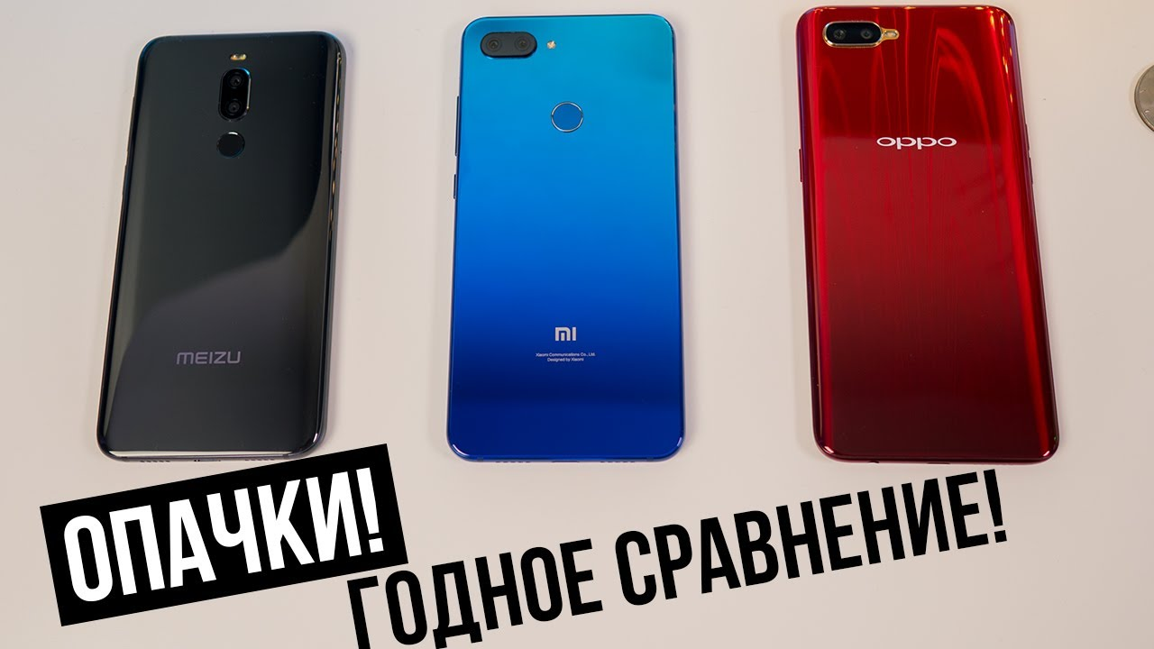 Лидеры 2018 года до 250$! Xiaomi Mi 8 lite - OPPO K1 - Meizu X8