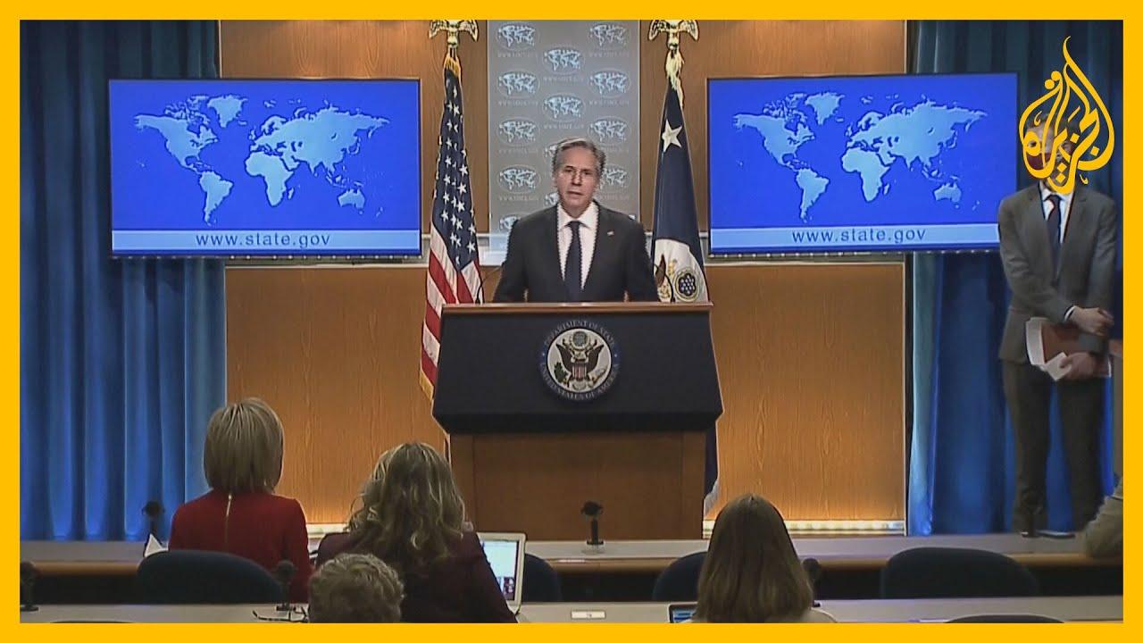 وزير الخارجية الأمريكي: حل قضية اليمن من أولويات إدارة بايدن  - نشر قبل 2 ساعة