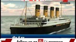Titanic 2 - Replica of doomed ship to set sail