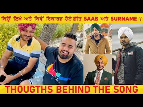 SAAB And SURNAME | Thoughts Behind The Song | Gill Raunta With Lovely Toor | Episode 1