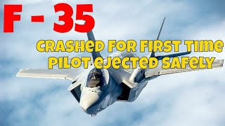 F 35 Crash : F-35 crashes for the first time in the jet's 17-year history, pilot ejects safely