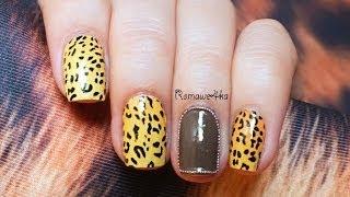 Леопардовый маникюр на коротких ногтях  (водные наклейки)