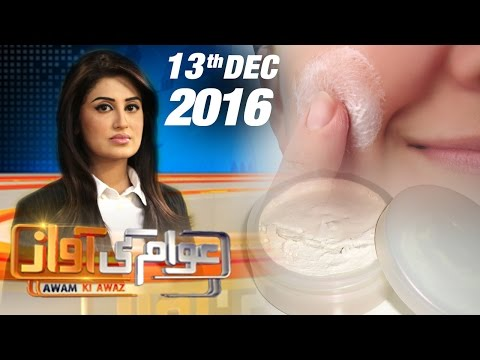 Jaali Beauty Creams  Awam Ki Awaz   SAMAA TV   Farah Yousuf   13 Dce 2016