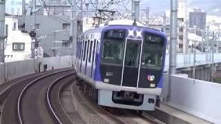 【最高の加減速音!】阪神電車 5500系 普通梅田行き 鳴尾・武庫川女子大前駅
