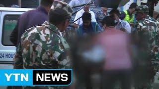 네팔 카트만두 3곳 연쇄 폭발...11명 사상 / YTN