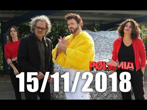 Polònia - 15/11/2018