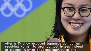 Japanese firms ask female empl…