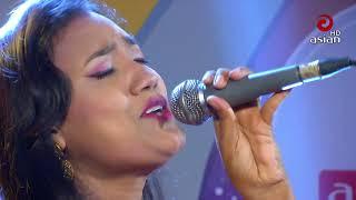 আখ খেতে ছাগল বন্দী জলে বন্দি মাছ নারীর কাছে পুরুষ |  Asian TV Music | Asian TV Music Live