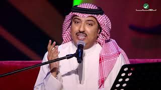 Aseel Abou Baker  …Saalty | اصيل ابو بكر … سألتي - جلسات الرياض ٢٠١٩
