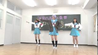 【ハレ晴レユカイ】217×みうめ×てんちむが踊ってみた!