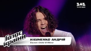 Андрей Науменко — \