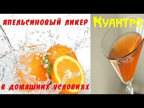 водка на лимоне в домашних условиях рецепт