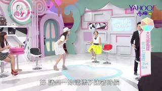 EP.9 大花臉救星!北斗七星痘ByeBye!