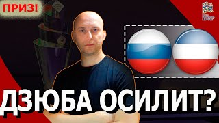 РОССИЯ СЕРБИЯ ПРОГНОЗ 2 СТАВКИ на ЛИГУ НАЦИЙ ПРИЗ 500Р