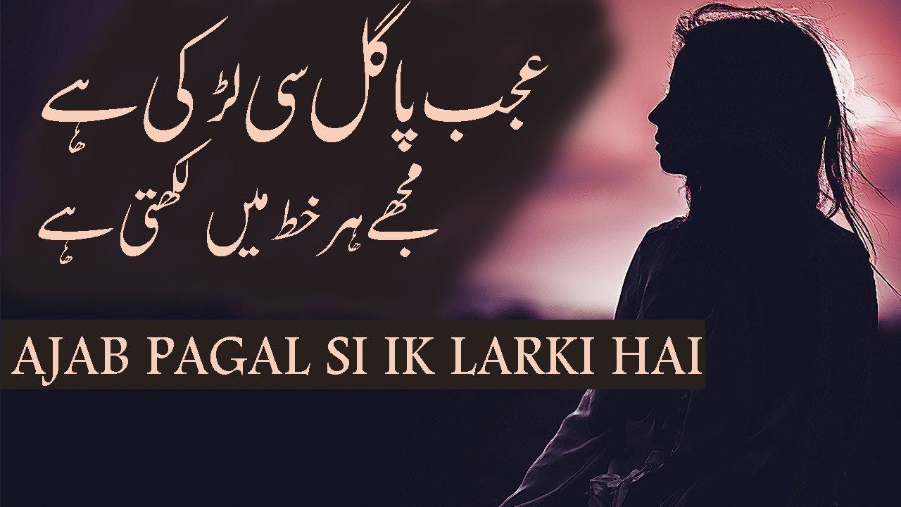 safer e ishq... - Virtual University of Pakistan |Ishq Poetry