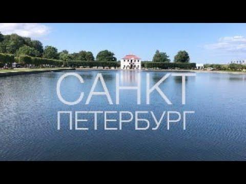 Фуд-тур по Санкт-Петербургу  - Вьетнамский фо, Китайская Чуфальня и бургеры Ketch Up
